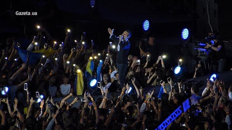 Концерт Океан Ельзи 2018 в День Незалежності як це було НСК Київ Україна ОкеанЕльзи OE Океан_Ельзи ОЕ Концерт_UA