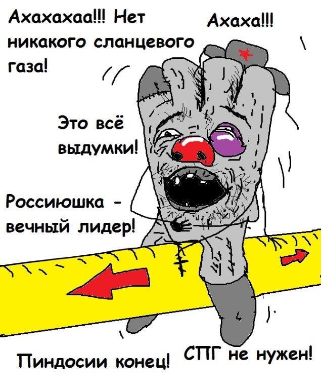 Украина сокращает импорт и потребление газа, объемы транзита российского топлива тоже сократились - Цензор.НЕТ 8023