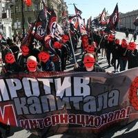 Колонна НСИ на Первомайском шествии в СПб