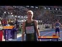 Men 400m Hurdles Round 1 Heat 1 European Athletics Championships Berlin 2018