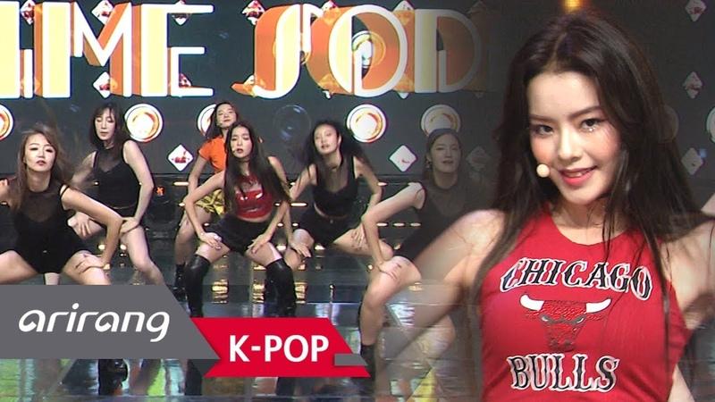 [Simply K-Pop] Limesoda(라임소다) _ All Eyez On Me _ Ep.325 _ 081718