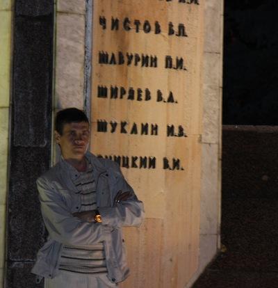 Юрий Гугукин, 16 сентября 1987, Волгоград, id66894947