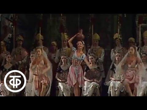 Балет Баядерка Людвига Минкуса в постановке Мариинского театра (1979)