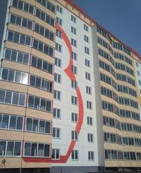 недвижимость новосибирска дома коттеджи