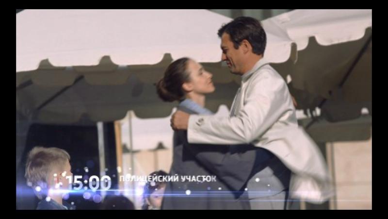 Хрупкая и сильная Анна Снаткина в сериале Полицейский участок!