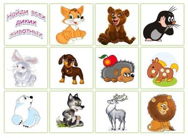 Дидактические игры для детей 4 5 лет в детском саду картинки