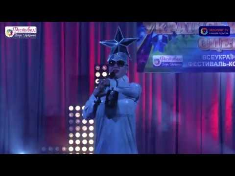 Всеукраїнський фестиваль-конкурс Зірка Української Сцени 2018 15