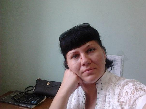 Оксана Севрюгова | ВКонтакте
