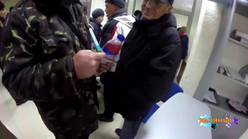 Роздача продуктів на шару у Житомирі Виборчим штабом БПП Солідарність!!