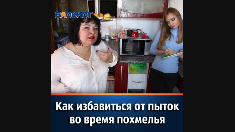 Блокнот справочник бары рестораны