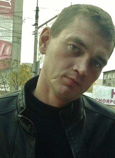 Евгений Марков, 11 июня 1983, Красноярск, id138272369