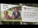 Женское обрезание: борьба продолжается
