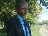 Валера Монахов, 8 октября 1998, Днепропетровск, id166463241