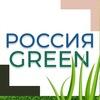 Россия Green- газонные травы, все для сада, дачи