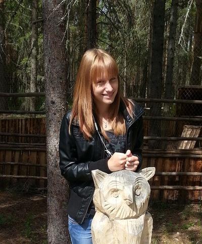Таня Копасова, 25 января 1998, Гатчина, id23409737