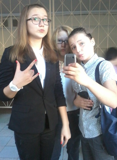 Арина Патрикеева, Ярославль, id161726066