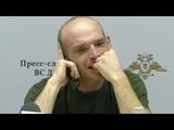 Звонок пленных солдат ВСУ домой