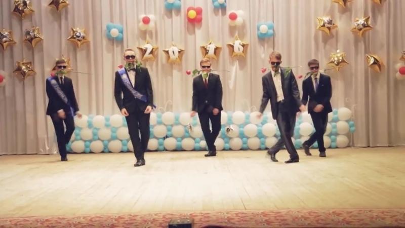 Танец для классного руководителя Выпускной Тимура, Приютово, 2016 год, шк №16