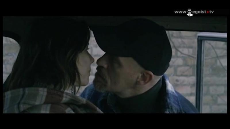Зверь - (2009) Короткометражный фильм m3u