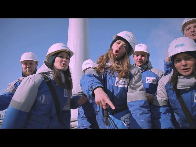 Видео-досье команды «Газпром нефтехим Салават» на III фестиваль «Газпром перераб...