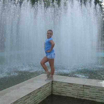 Мария Слесарева, 27 ноября , Херсон, id164708640