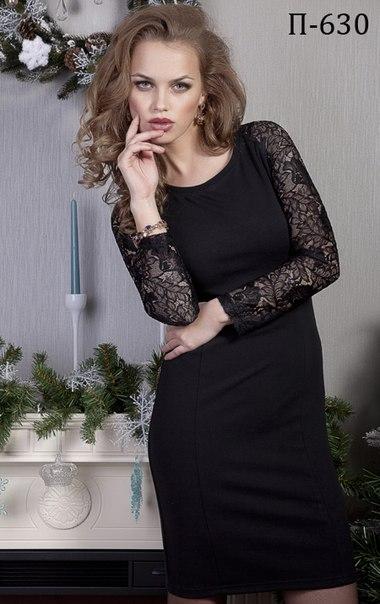 Factory fashion женская одежда доставка