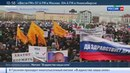 Новости на «Россия 24» • Грозный, Чеченская Республика. Митинг В единстве наша сила