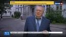 Новости на Россия 24 • Жириновский: для ельцинской команды пришел час возмездия