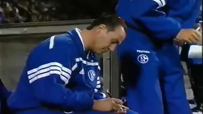 Образцовый Шальке 04 в сезоне 2000-2001 (обзор всех голов)