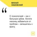 Анастасия Шумилина фото #1