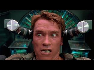 Вспомнить всё(Шварценеггер) [Фантастика, боевик, триллер, приключения,1990, США, BDRip 1080p] LIVE