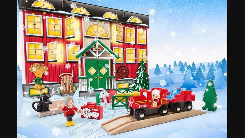 BRIO подарочный набор Рождественский Календарь33898