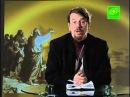 Лекция 28.1. Исторический контекст книги Иеремии.
