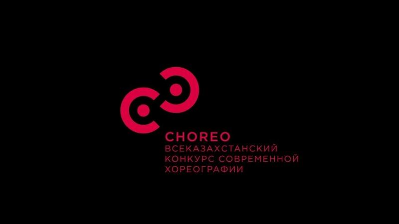 CHOREO 2018 | Nadezhda Savina