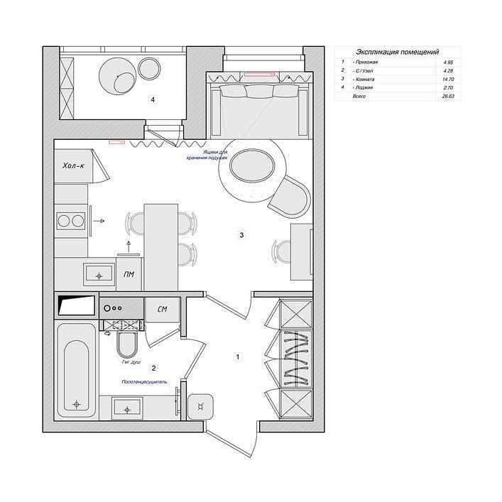 Проект квартиры 24 м (с лоджией – 26,6 м)