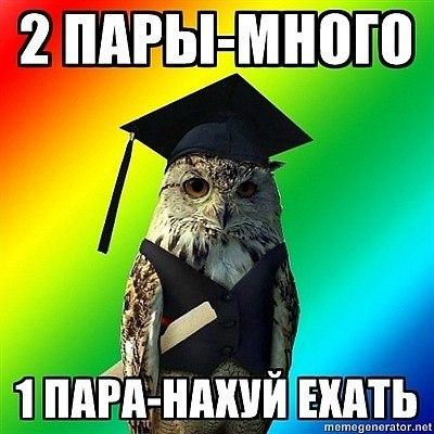 студенческие приколы: