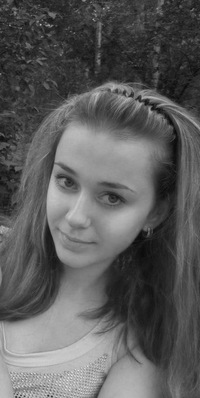 Нина Калинич, 3 августа 1992, Воркута, id223676560