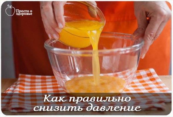 средства понижающие уровень холестерина в крови