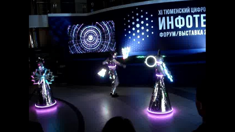 11-я Тюменская цифровая форум-выставка Инфотех-2018