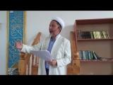 Жұма уағызы. Ислам дінінің кемелдігі.  2-бөлім