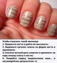 Настя Фролова, 25 сентября 1996, Москва, id221527753