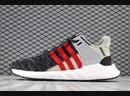 Распаковка Adidas Overkill X Adidas EQT Support Future RESTOKK видео