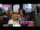 [Limerence FSG] Red Velvet Level Up Project Season 2 Ep. 20 (rus sub / рус. саб.)