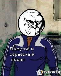 Олег Давыдов, 15 августа 1997, Болхов, id223359213