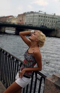 Elena Bunny, 23 июня 1989, Шлиссельбург, id89507920
