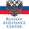 Russian Assistance Center