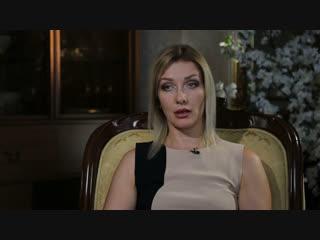 Немного о наших бестелесных наставниках 😇 для Интерьвю в телепередаче «Тайны Анны Чапман»