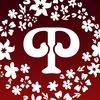 Фабрика цветов|Доставка цветов и букетов в Перми