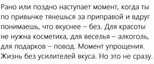 Фото №456248326 со страницы Доминики Долматовой