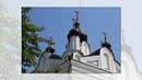 Храм в честь Казанской иконы Богородицы в Николо-Угрешском монастыре